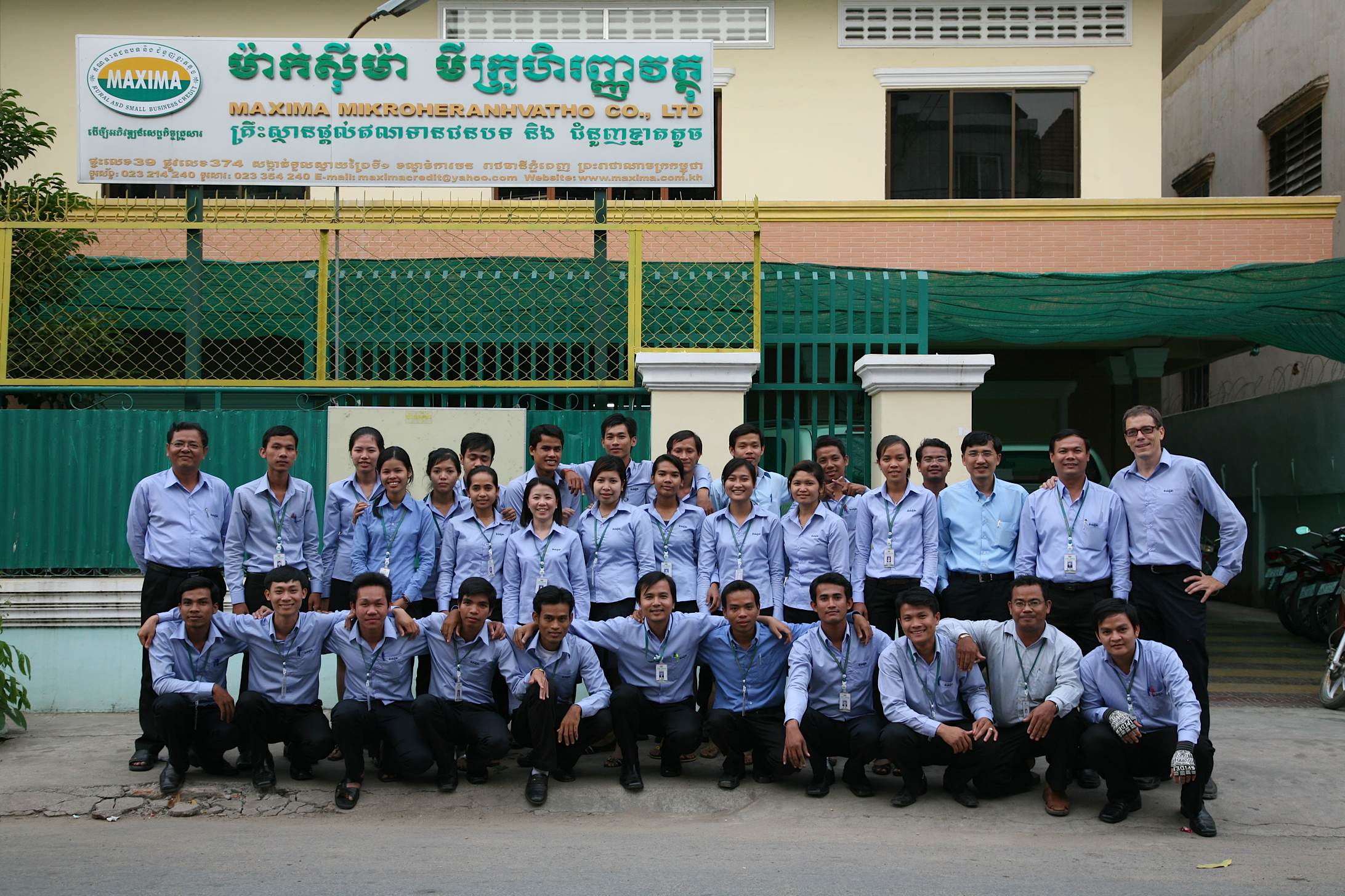 Maxima staff and Kiva Fellow at the Phnom Penh head office, January 2009.  Bunhak An is in the rear row, third from the right.
